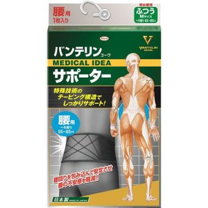 興和(コーワ) バンテリンコーワサポーター 腰用・男女兼用 ブラック/クロスネットテーピング構造が腰の不安感を軽減。/お悩み scratch