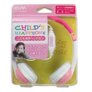 ELPA(エルパ) こども専用ヘッドホン ピンク RD-KH100(PK)/音が大きくなりすぎない子供用ヘッドフォン。/オーディオ scratch