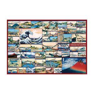 ジグソーパズル 1000ピース 名画 葛飾北斎 富嶽三十六景コレクション 31-474/不朽の名画のジグソーパズル。/知育玩具|scratch