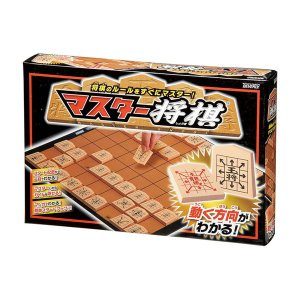 マスター将棋 BOG-002/はじめてでもすぐ...の関連商品7