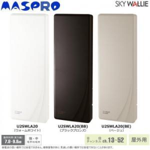 マスプロ電工 屋外用 地上デジタル放送用 UHFアンテナ SKY WALLIE (スカイウォーリー)  20素子アンテナ相当/高性能でコンパクトな壁面取付用アンテナ。/テレビ|scratch