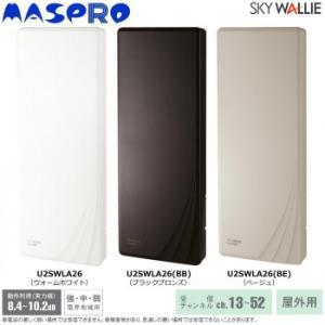 マスプロ電工 屋外用 地上デジタル放送用 UHFアンテナ SKY WALLIE (スカイウォーリー) 26素子アンテナ相当/高性能でコンパクトな壁面取付用アンテナ。/テレビ ・|scratch
