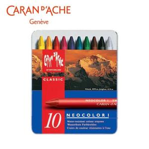 カランダッシュ 7000-310 ネオカラーI 10色セット 618202/イラスト、グラフィックデザイン、クラフトワークに最適!/文具 scratch