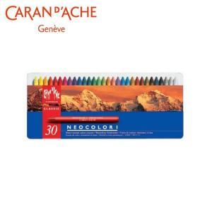 カランダッシュ 7000-330 ネオカラーI 30色セット 618204/イラスト、グラフィックデザイン、クラフトワークに最適!/文具 scratch