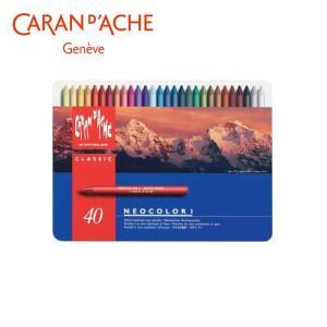 カランダッシュ 7000-340 ネオカラーI 40色セット 618205/イラスト、グラフィックデザイン、クラフトワークに最適!/文具 scratch