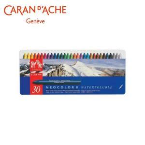 カランダッシュ 7500-330 ネオカラーII 30色セット 618214/イラスト、グラフィックアート、水彩画に最適!/文具 scratch