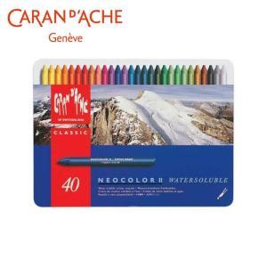 カランダッシュ 7500-340 ネオカラーII 40色セット 618215/イラスト、グラフィックアート、水彩画に最適!/文具 scratch