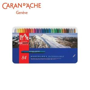 カランダッシュ 7500-384 ネオカラーII 84色セット 618217/イラスト、グラフィックアート、水彩画に最適!/文具 scratch