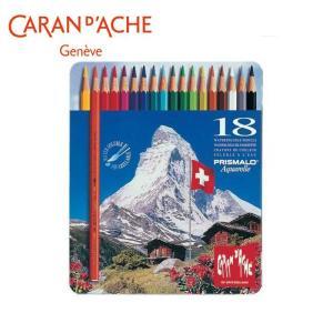 カランダッシュ 0999-318 プリズマロ 18色セット 618233/細密描写や様々な用途に。/文具 scratch