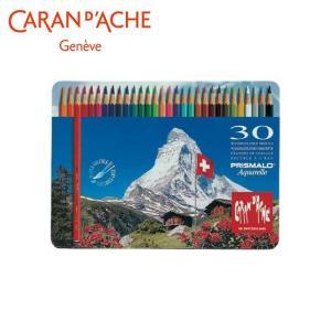 カランダッシュ 0999-330 プリズマロ 30色セット 618234/細密描写や様々な用途に。/文具 scratch