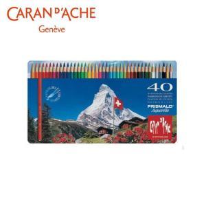 カランダッシュ 0999-340 プリズマロ 40色セット 618235/細密描写や様々な用途に。/文具 scratch