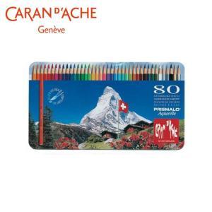 カランダッシュ 0999-380 プリズマロ 80色セット 618236/細密描写や様々な用途に。/文具 scratch
