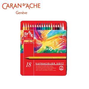 カランダッシュ 3888-318 スプラカラーソフト 18色セット 618243/趣味で楽しまれる方にも最適。/文具 scratch