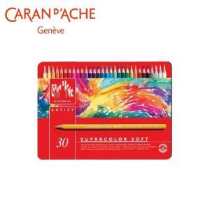 カランダッシュ 3888-330 スプラカラーソフト 30色セット 618244/趣味で楽しまれる方にも最適。/文具 scratch
