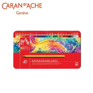 カランダッシュ 3888-340 スプラカラーソフト 40色セット 618245/趣味で楽しまれる方にも最適。/文具 scratch