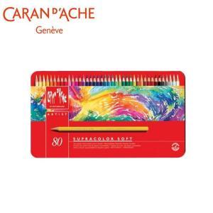 カランダッシュ 3888-380 スプラカラーソフト 80色セット 618246/趣味で楽しまれる方にも最適。/文具 scratch