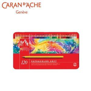 カランダッシュ 3888-420 スプラカラーソフト 120色セット 618247/趣味で楽しまれる方にも最適。/文具 scratch