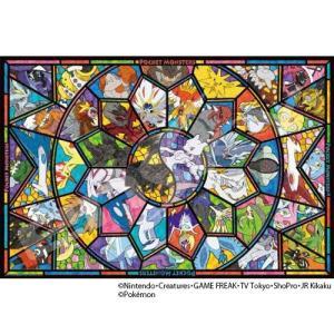 1000-AC011 アートクリスタルジグソーパズル ポケットモンスター 伝説のポケモン/おすすめのジグソーパズルです!/知育玩具|scratch