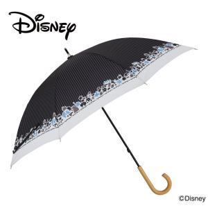 雨傘にも日傘にもなります!