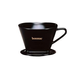 bonmac コーヒードリッパー 2〜4杯用 CD-2 ブラック/蒸らし時間が最適になるように 計算されたドリッパー。/調理小道具・下ごしらえ用品|scratch