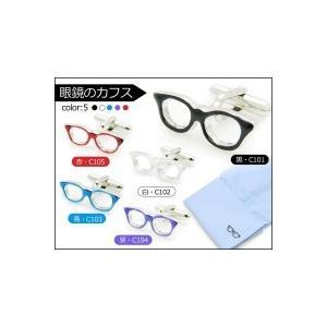 SWANK(スワンク) 眼鏡のカフス/アクセサリー|scratch