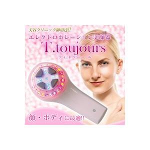 エレクトロポレーション美顔器 T.toujours(ティ.トゥジュール)/美容器具|scratch