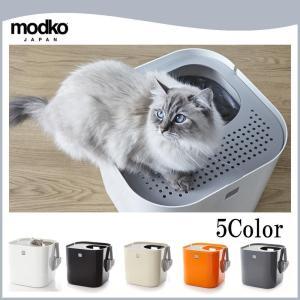 modko モデコ モデキャットリターボックス/ペット ネコ用品|scratch