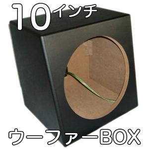 [汎用]シングル[10インチ]ウーハーBOX♪レザー 【ASB-100L】 / ウーファー ボックス|screate
