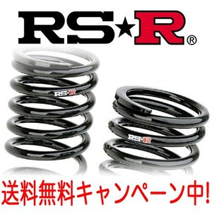 RS★R(RSR) ダウンサス 1台分 eKワゴン(H81W) 4WD 660 NA / DOWN RS☆R RS-R|screate