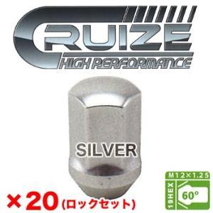 CRUIZE(クルーズ) アルミ冷間鍛造ナット M12x1.25(16本・ロック4本セット) 35mm シルバー|screate