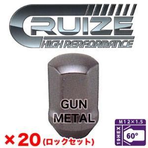 CRUIZE(クルーズ) アルミ冷間鍛造ナット M12x1.5(16本・ロック4本セット) 35mm ガンメタ|screate