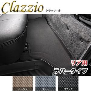 Clazzio クラッツィオ 立体フロアマット(リア用) キャラバン E26 (品番:EN-5268) ラバータイプ /3D|screate
