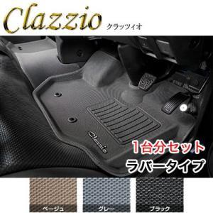 Clazzio クラッツィオ 立体フロアマット 1台分 ハリアー ハイブリッド AVU65W (品番:ET-0178) ラバータイプ|screate