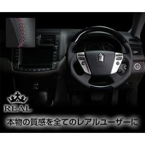 REAL(レアル) ステアリング クラウン アスリート/ロイヤルサルーン(GRS200系) ウッド&本革レザー (ロイヤルブラックウッド/ダークワインユーロ)|screate