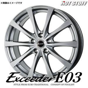 エクシーダーE03 アルミホイール(1本) 15x6.0 +43 100 5穴(ダークシルバー) / 15インチ Exceeder E03|screate