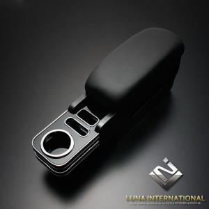 ハイエース 200系 ワイド専用 アームレスト付き コンソールボックス (黒木目) / ルナ インターナショナル LUNA|screate