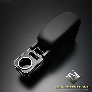 ハイエース 200系 ワイド専用 アームレスト付き コンソールボックス (ピアノブラック) / ルナ インターナショナル LUNA|screate
