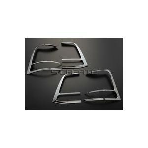 ランドクルーザー/ランクル 200系 3Dクロームメッキ テールランプベゼル|screate