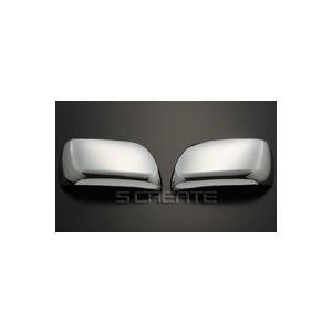 ランドクルーザー /ランクル 200系 3Dクロームメッキ ドアミラーカバー|screate