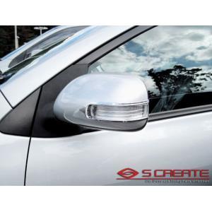 【JDM】カローラルミオン(NZE/ZRE15#)専用 ドアミラーウインカー用 クロームメッキリム枠|screate
