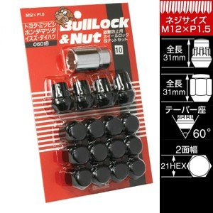 KYO-EI ブルロック&ナットセット 4H(袋) M12xP1.5 ブラック 60°テーパー 21HEX 4H車用 0601B/協永産業 キョーエイ KYOEI|screate