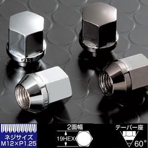 KYO-EI ラグナット(コンパクトタイプ) 単品(袋) M12xP1.25 メッキ 60°テーパー 19HEX  K103/協永産業 キョーエイ KYOEI|screate