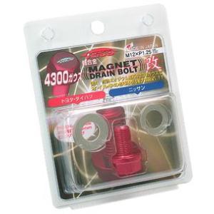 KYO-EI マグネットドレンボルト M12xP1.25 レッド MAG-1/協永産業 キョーエイ KYOEI screate
