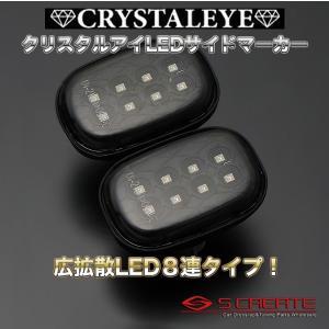 ■適合車種:エスティマ 1999/12〜2006/01(平成11/12〜平成18/01) CR30/...