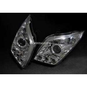 【送料無料!!】レクサス仕様ワゴンR(MH23)3連SMDダイヤモンドリング プロジェクターヘッドライト クローム【クリスタルアイ】|screate