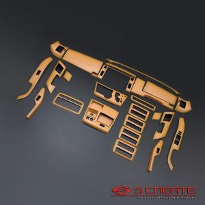 エスティマ(ACR/GSR 50/55系) 3D インテリアパネル 28ピース/28P[黄木目] インテリアウッドパネル/内装/インパネ|screate
