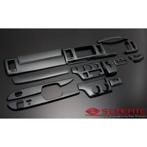 ハイエース(200系)標準 1-3型用 3D インテリアパネル 15ピース/15P[ブラックカーボン調] インテリアウッドパネル/内装/インパネ|screate