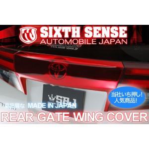 SIXTH SENSE(シックスセンス) 30アルファード リアゲートウイング(レッド)|screate