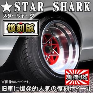 【復刻版ホイール】限定数商品!スターシャーク ホイール 14×8.0 -13 114.3 4H (ブラック) 旧車に! STAR SHARK / 14インチ 深リム|screate