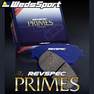 ウェッズ レブスペック プライム ブレーキパッド フロント シャレード(G200S) リアドラム車アリ PR-D095/REVSPEC PRIME WedsSport|screate